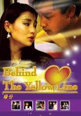 Behind the Yellow Line