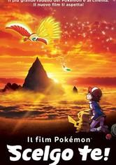 Il film Pokémon - Scelgo te!