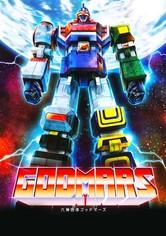 Six God Combination GodMars: The Movie