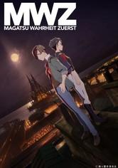 Magatsu Wahrheit: Zuerst