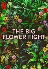 도전! 꽃들의 전쟁