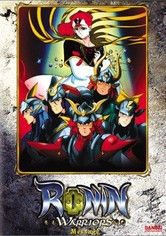 Ronin Warriors: Message