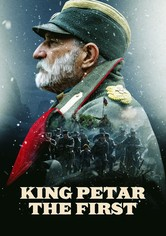 King Petar the First