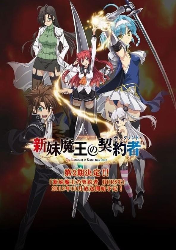 The Testament Of Sister New Devil Staffel 1