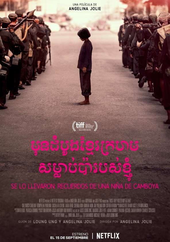 Se lo llevaron: Recuerdos de una niña de Camboya poster