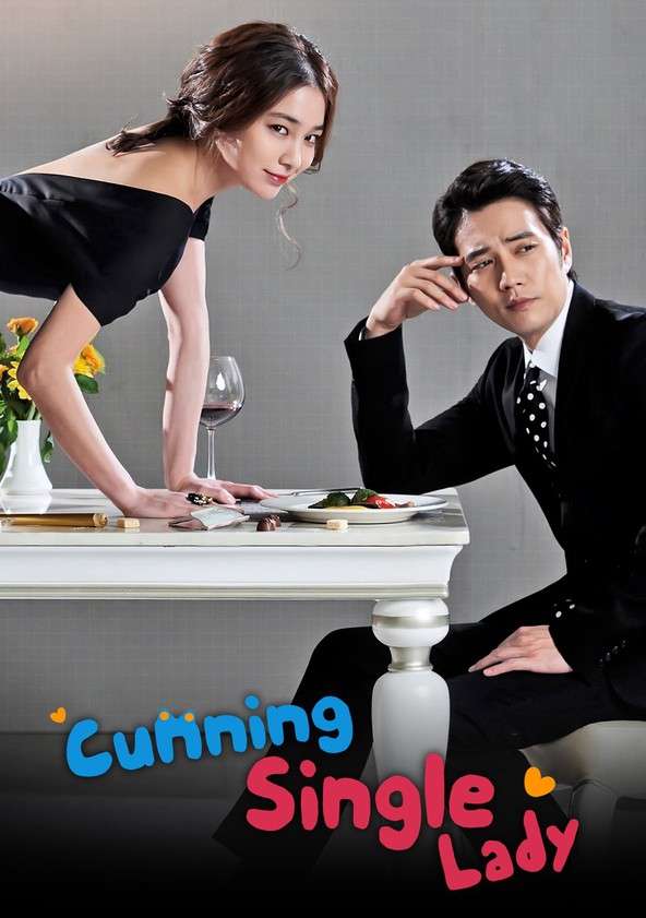 앙큼한 돌싱녀 Season 1 poster