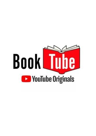 BookTube