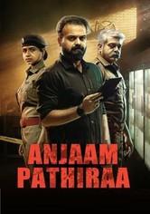 Anjaam Pathiraa