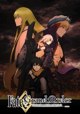 Fate/Grand Order x 氷室の天地 ~7人の最強偉人篇~