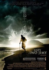 Listy z Iwo Jimy