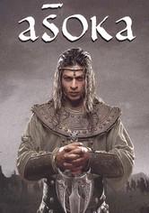 Aśoka