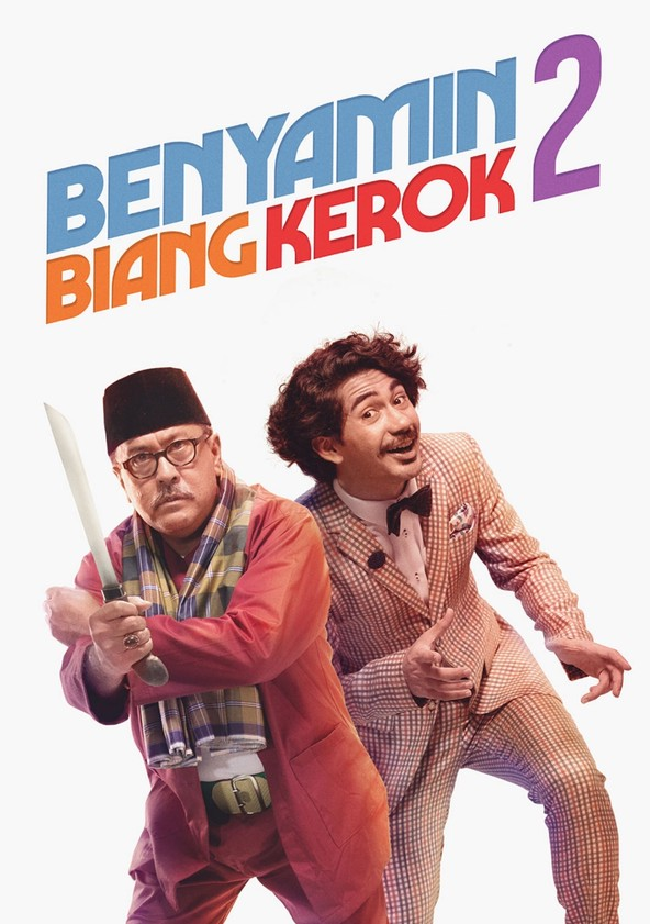 Benyamin the Troublemaker 2