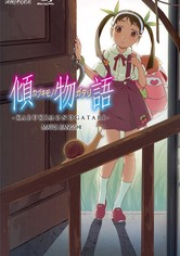 Owarimonogatari 2nd Season