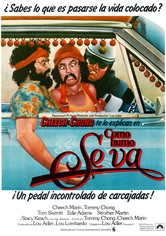 Super High Me Película Ver Online En Español