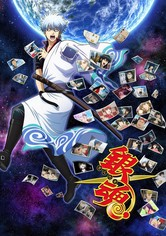 Gintama. - Slip Arc