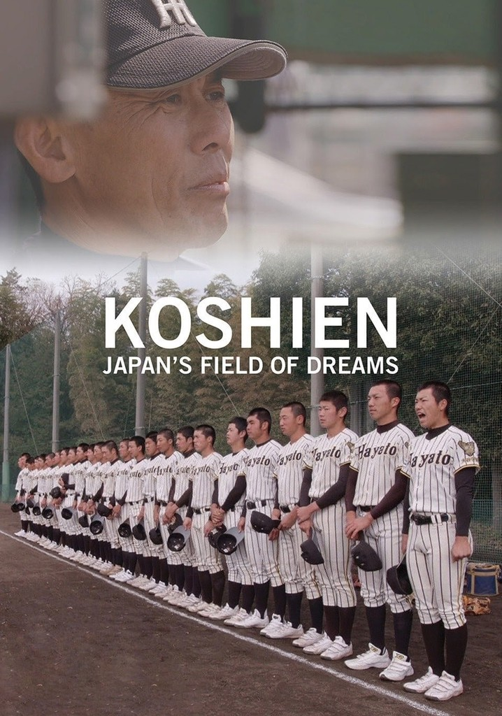 Koshien: Japan's Field of Dreams