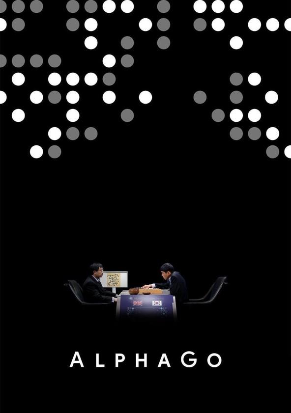 알파고 poster