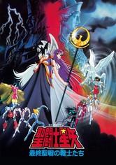 Saint Seiya: Warriors of the Final Holy Battle