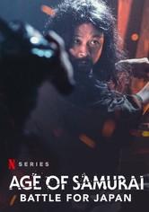 La Edad de Oro de los samuráis