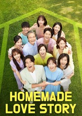 Homemade Love Story