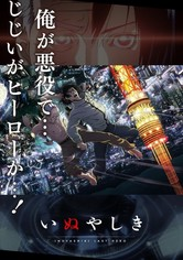 Inuyashiki Temporada 1