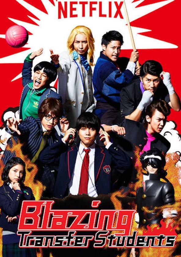 炎の転校生REBORN poster