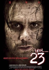 넘버 23