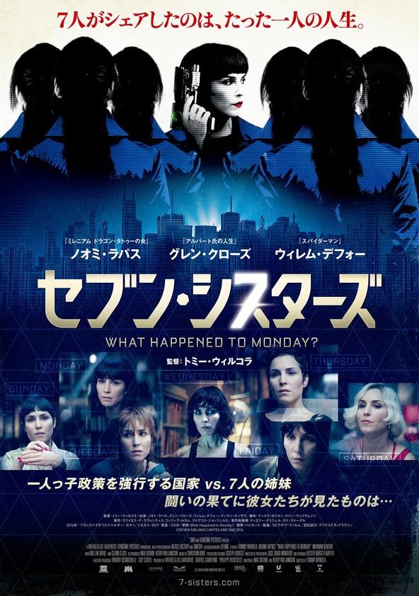 セブン・シスターズ poster