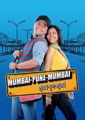 Mumbai Pune Mumbai