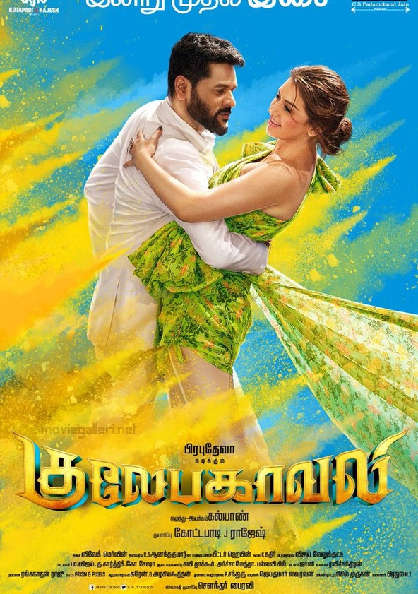 Gulaebaghavali (2018) UNCUT [Dual Audio] [Hindi+Tamil] 720p HEVC WEB-HDRip 700MB Download