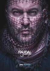 파우다: 혼돈