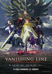 Garo - Vanishing Line