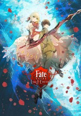 Fate/EXTRA Last Encore Season 1