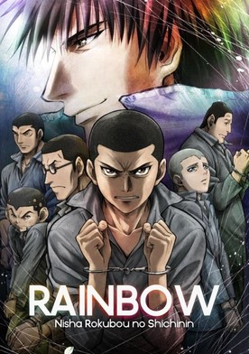 Rainbow: Die Sieben von Zelle Sechs
