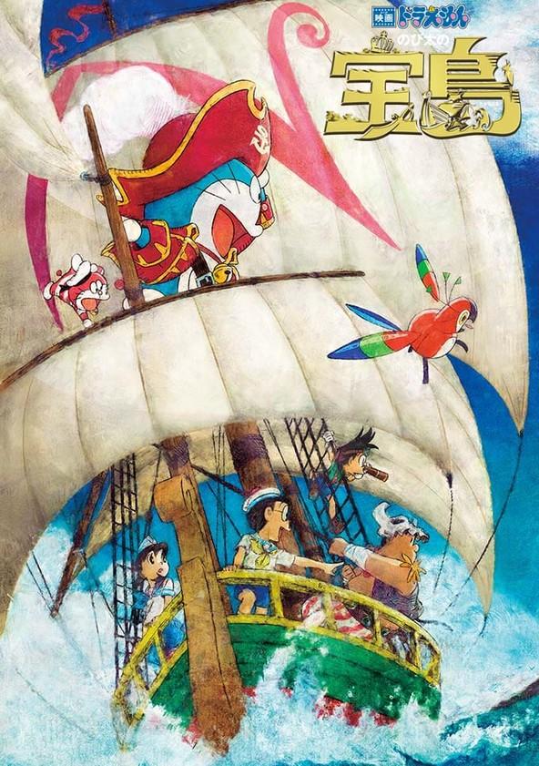 Doraemon in un avventuroso viaggio verso il Mar dei Caraibi