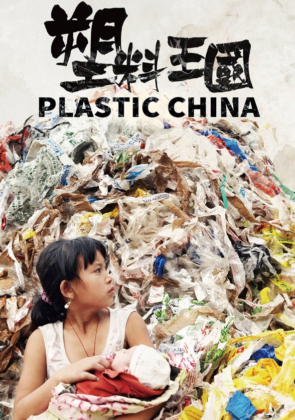 Plastic China poster
