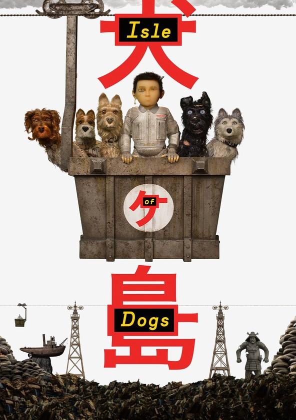 Insula câinilor