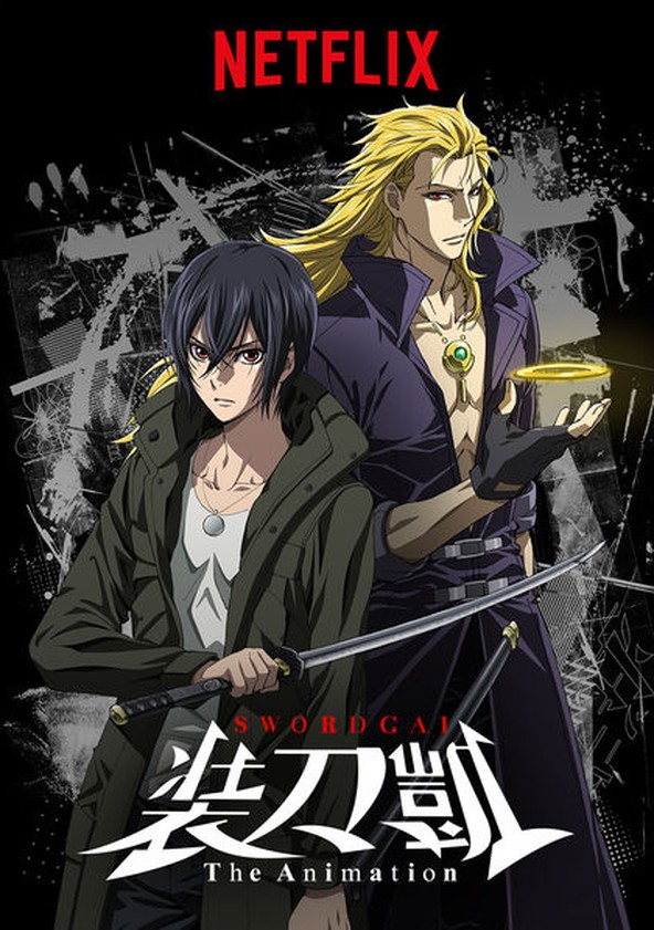 Resultado de imagen de banner swordgai