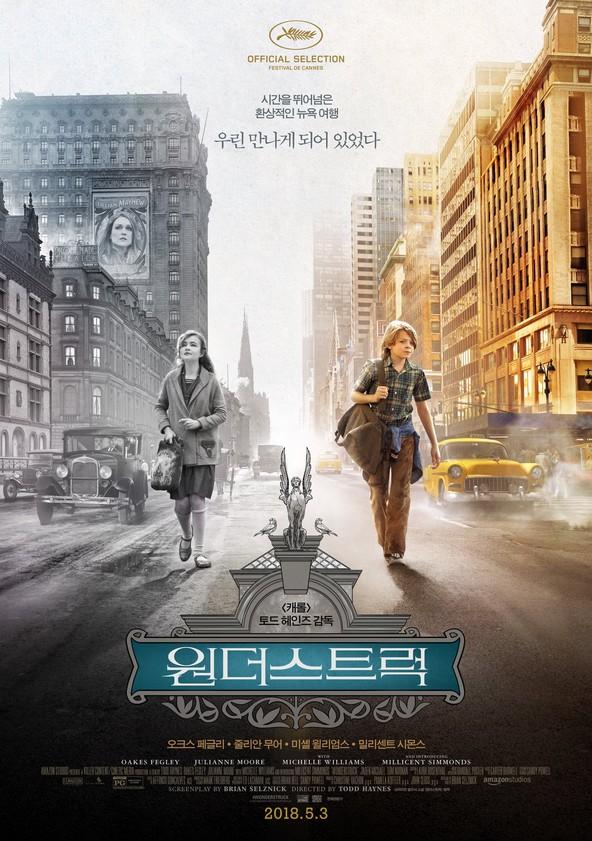 원더스트럭 poster