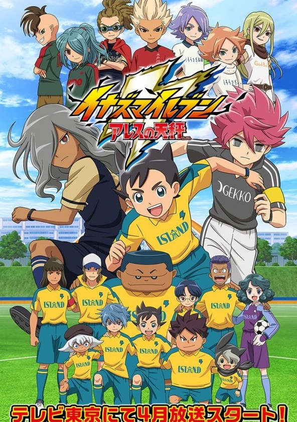 Image result for inazuma eleven ares anime