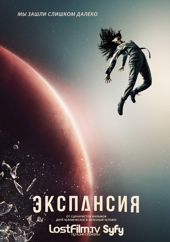 Пространство  poster