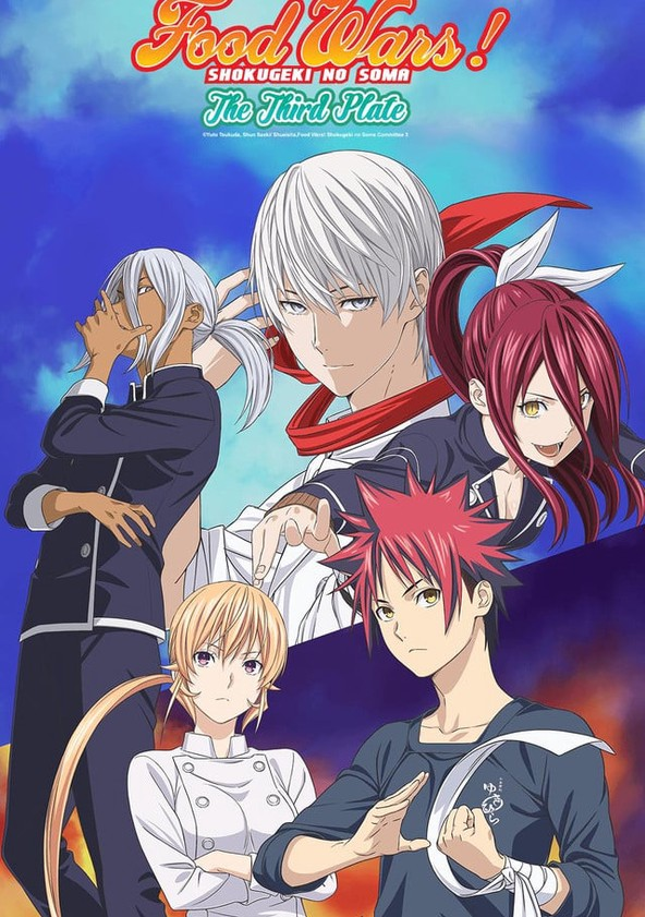 Food Wars ! (Shokugeki no Souma)