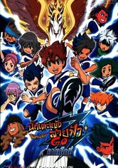 Saison 4 - Inazuma Eleven GO Galaxy