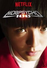 モブサイコ100