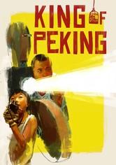 King of Peking