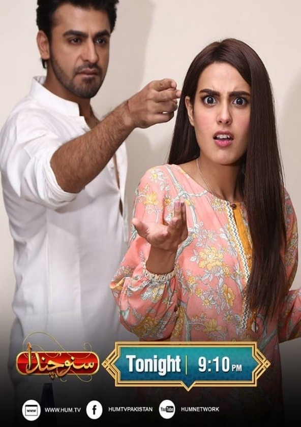 suno chanda 2 episode 23