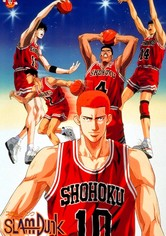 Slam Dunk Shohoku Maximum Crisis!  Burn Sakuragi Hanamichi