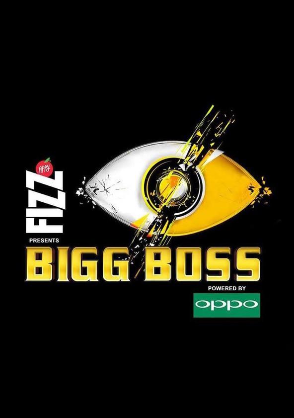 bigg boss season 11 full episode online free