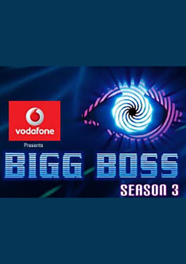 Bigg Boss Season 3 - watch full episodes streaming online
