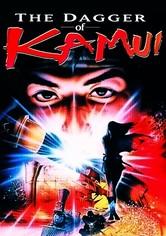 The Dagger of Kamui